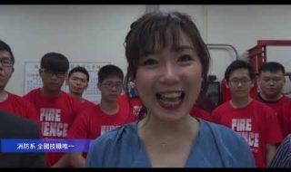 日本NHK沖繩的台灣通信節目主持人甜心女孩梨梨亞(リサーチャー)帶你一起逛吳鳳校園